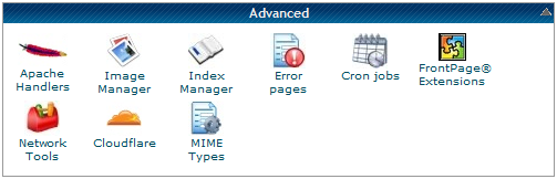 Advanced Section cPanel